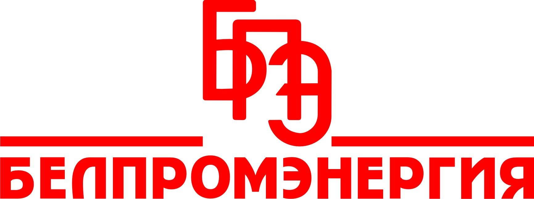 Логотип БЕЛПРОМЭНЕРГИЯ