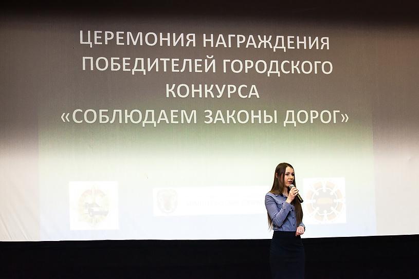 2016_Белпромэнергия_выставка-26